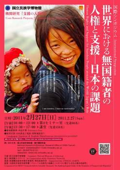 20110227_flyer_ページ_1.jpg