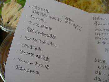 SANY0153.JPG
